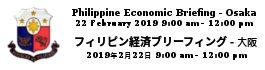Philippine Economic Briefing - Osaka