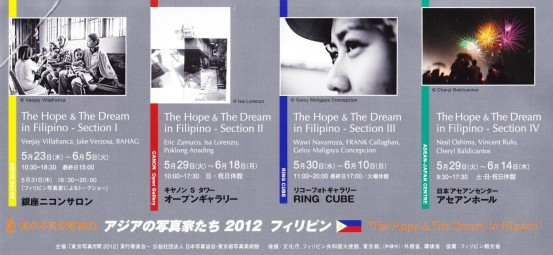A postcard from the Photographic Society of Japan advertising the Filipino exhibitions.