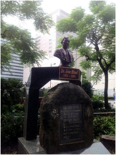 rizal in japan Due to the demand of japanese putting up & expanding their businesses here in  the philippines, the japanese owners decided to put up a real estate company.