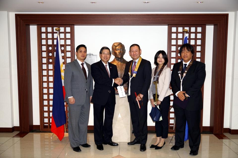 Japan embassy in philippines marriage records