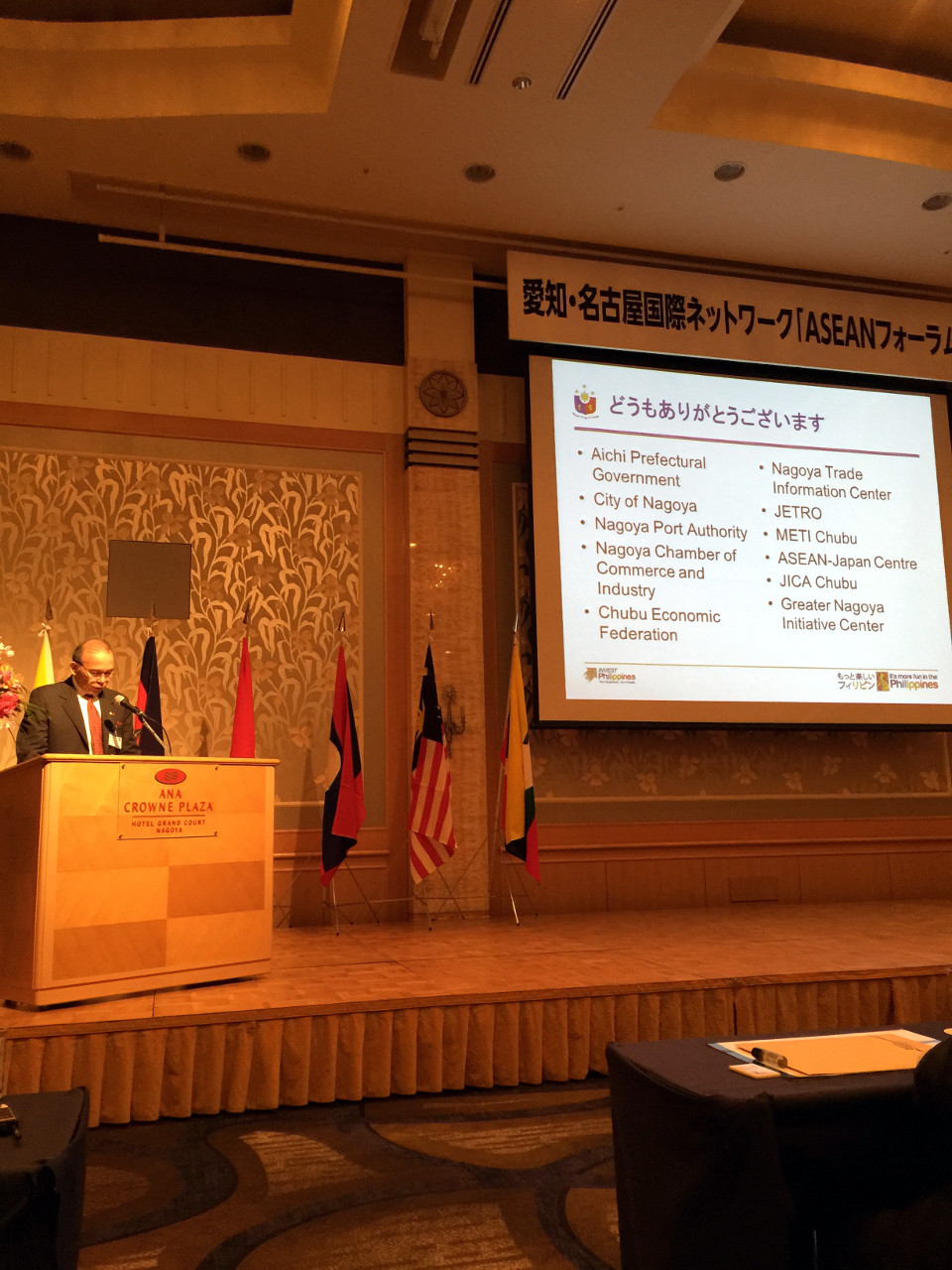 Philippine Embassy in Tokyo Presents New Growth Areas in the Philippine Economy to Industrialists from Aichi Prefecture and City of Nagoya