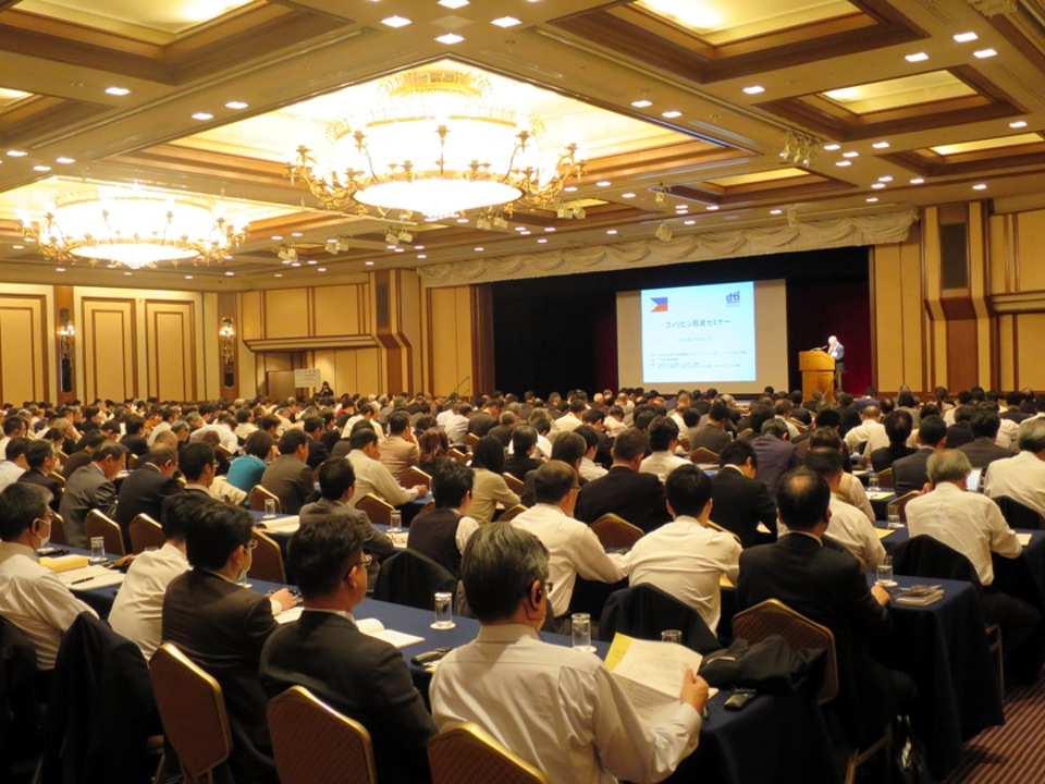 Impressive Turnout of More Than 600 Japanese Investors For Investment Seminar Organized by Philippine Embassy Tokyo