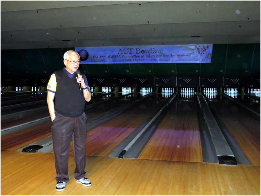 Ambassador Jose C. Laurel V, delivering his remarks as Chair of this year's ACT Bowling Tournament.
