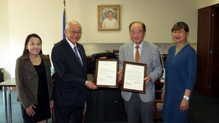 (L-R) Ms. Leah Victoria C. Rodriguez, First Secretary & Consul; Ambassador Jose C. Laurel V; Mr. Makoto Maeda, retired PHL Honorary Consul in Nagoya City; and Ms. Marian Jocelyn R. Tirol-Ignacio, Minister & Consul-General.
