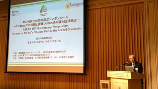 ACT Secretary-General Masataka Fujita welcomes the guests and officially opens the ASEAN 50th Anniversary Symposium.