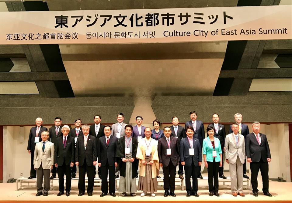 The Mayors of Culture Cities and representatives from ASEAN pose for a group photo with Kyoto City Mayor, Daisaku Kadokawa.