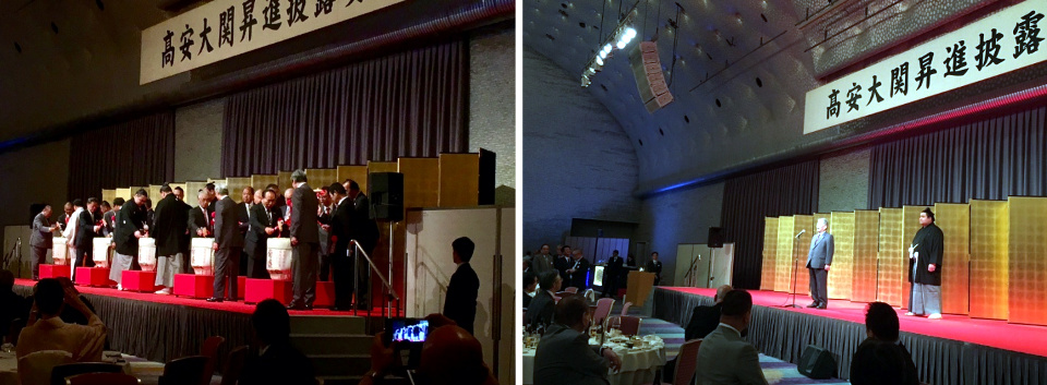 LEFT: Ambassador Laurel joins the four reigning Yokozunas, JSA Executives and prominent supporters in the traditional sake barrel lid-breaking ceremony (kagami-biraki) to open the celebration. RIGHT: Ōzeki Takayasu is presented and extolled before the reception's over 1,000 guests.