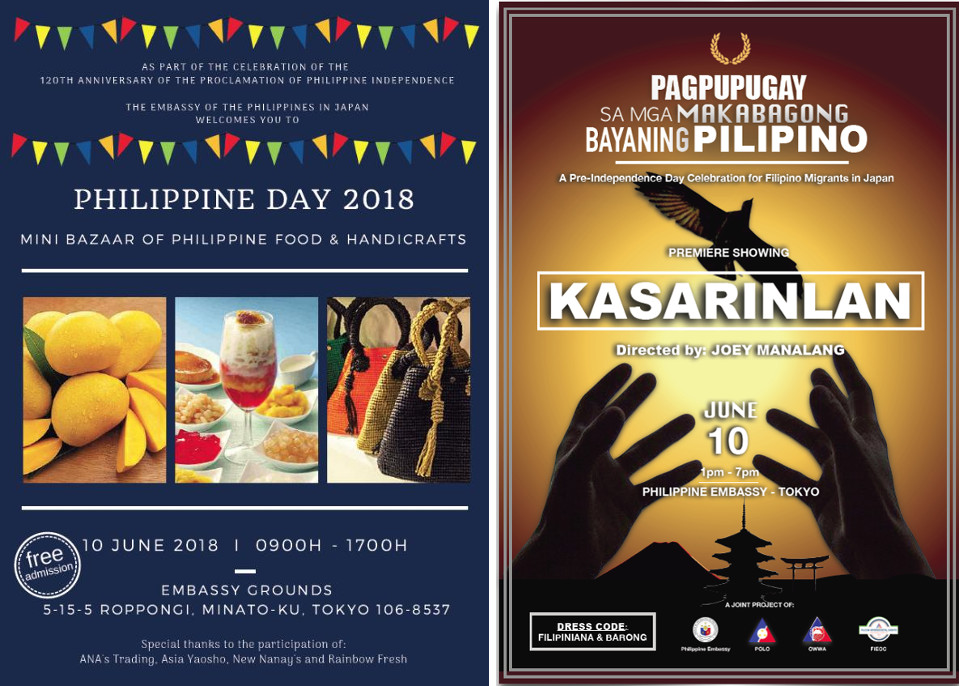 Philippine Embassy Activities for Independence Day 2018 | Philippine