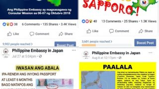 "A sampling of the new infographic announcements being used by the Philippine Embassy in Tokyo. These announcements garner an average of 90 ""likes"" and 10,000 ""people reached"" in a span of only two days."