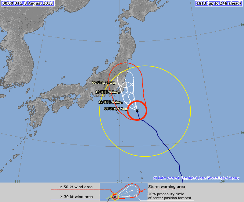 Source: https://www.jma.go.jp/en/typh/181324l.html. Japan Meteorological Agency website, accessed as of 08/08/2018. 11:00 AM.