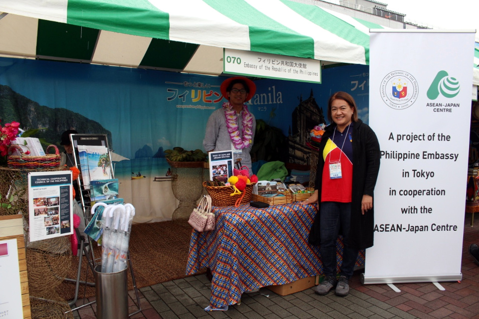 The Philippine booth at the 2018 Global Festa Japan.