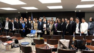 Philippine Public Safety College Graduate students with Ambassador Jose C. Laurel V, Minato City Government officials and Ministry of Internal Affairs and Communication officials.
