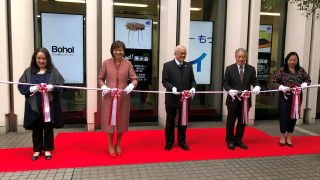 Ambassador Jose C. Laurel V, together with ASEAN-Japan Center Secretary-General Masataka Fujita, DTI Undersecretary Nora Terrado, DTI Commercial Counsellor Dita Angara-Mathay and DOT Tourism Attaché Verna Buensuceso jointly inaugurate  on 20 November 2018 the new DTI office in downtown Tokyo and DTI-DOT established Go Lokal showroom.
