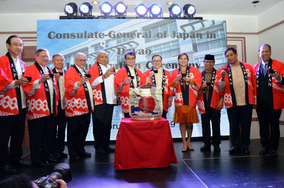 Inauguration Ceremony of the Japanese Consulate General in Davao City, Waterfront Insular Hotel, Davao City. (Photo credit: DFA-Office of Strategic Research and Communications)