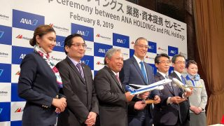 Consul General Robespierre Bolivar, 2nd from left, joins senior executives of PAL and ANA following the signing of the Business and Capital Agreement between the two airlines.  Signing the agreement on behalf of PAL were Mr Michael Tan, Director of PAL Holdings and President of the Lucio Tan Group, and Mr Jaime Bautista, President and Chief Operating Officer of PAL.