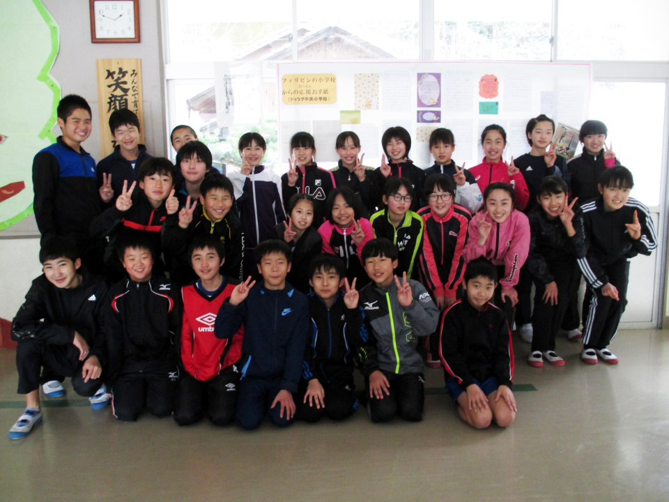 Grade VI Students of the Yoshida Elementary School, Uwajima City in Eheme Prefecture, Japan send their photo the Dulag Central School in Leyte.