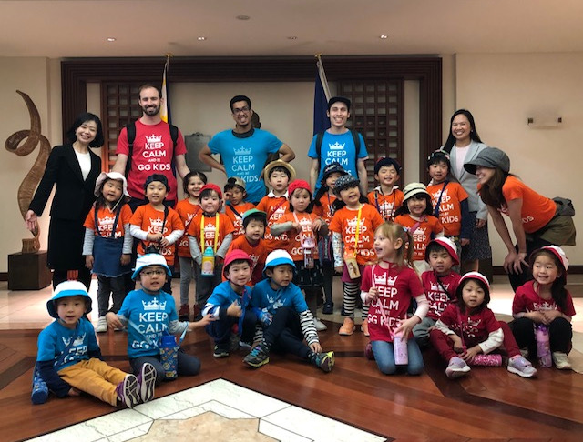 The oldest batch of students from GG Kids International School and their teachers pose at the Embassy lobby following their tour of the National Museum's traveling exhibit on the pina-seda.