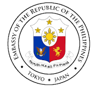 館 フィリピン 大使
